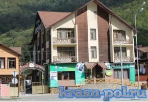 «Тройка» отель