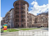 Апартементы «Горки Город +540»