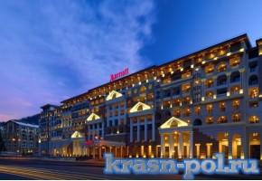 «Marriott Sochi Krasnaya Polyana» отель