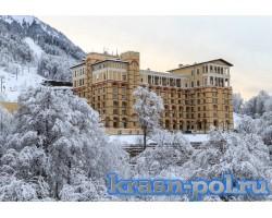 «Gorky Hotel» (бывш. Solis Sochi Hotel) отель