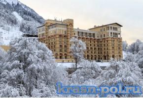 «Novotel Resort Красная Поляна» отель