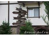 Отель «Альпийский двор»