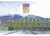 Туристический комплекс «ART UP CITY»