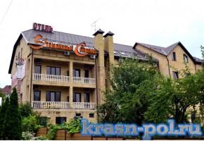 «Утомленные солнцем» отель