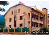 Отель «Утомленные солнцем»
