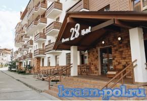 «Отель 28» отель