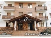 Отель «Отель 28»