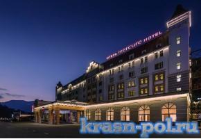 «Mercure Роза Хутор» отель