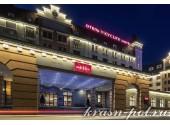 Отель «Mercure Роза Хутор»