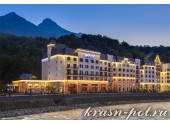 Отель «Park Inn by Radisson Rosa Khutor»